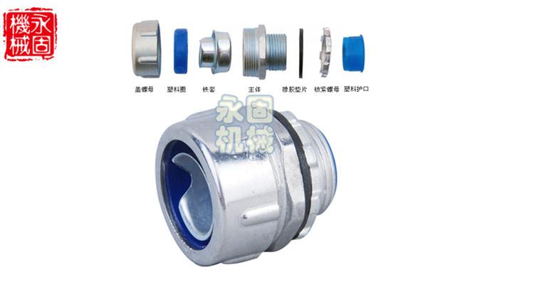 镀锌外螺纹DPJ金属软管接头产品图片