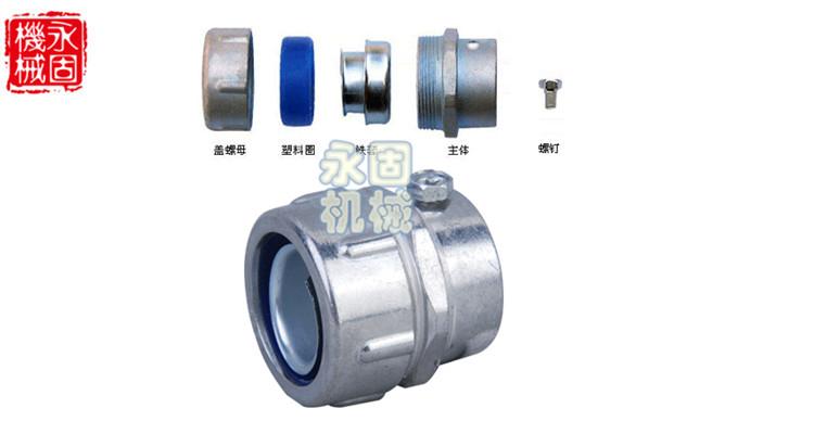 镀锌卡套式DKJ金属软管接头产品图片