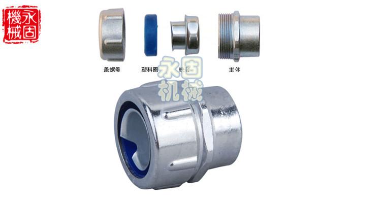 鍍鋅內牙DPN金屬軟管接頭產品圖片