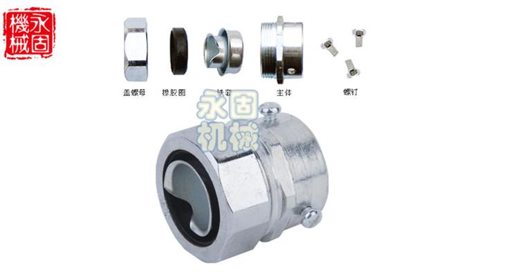镀锘卡套式DKJ金属软管接头产品图片