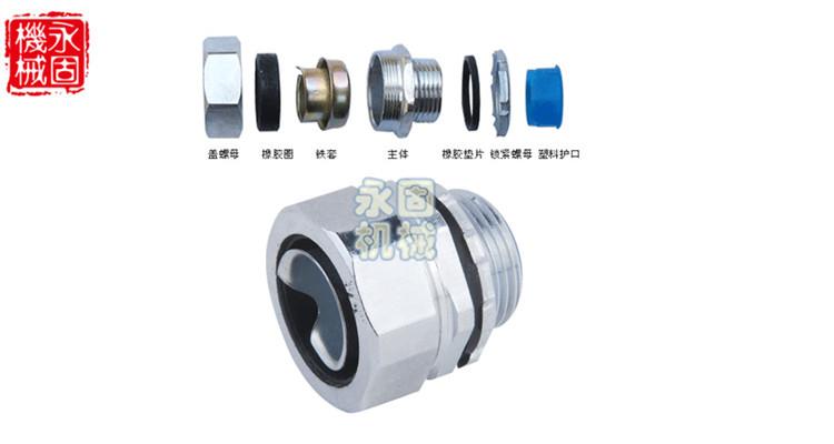 镀锘外螺纹DPJ金属软管接头产品图片